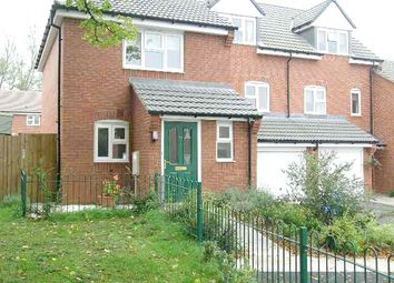 Thumbnail End terrace house for sale in Marmion Park, Off Salters Lane, Tamworth, Staffordshire