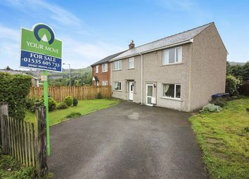 Thumbnail 5 bed semi-detached house for sale in Bracken Bank Crescent, Keighley