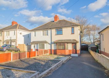 Thumbnail 3 bedroom semi-detached house to rent in Leeds Road, Heckmondwike