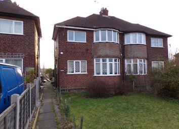Thumbnail 2 bed maisonette for sale in Holly Lane, Erdington, Birmingham, West Midlands