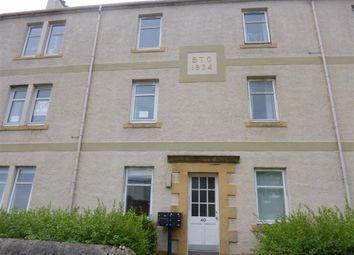 Thumbnail 2 bed flat to rent in Bridgeness Road, Bo'ness, Falkirk