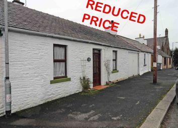 Thumbnail 2 bed property for sale in Victoria Street, Kirkpatrick Durham, Castle Douglas