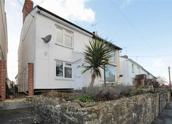 Thumbnail 2 bed cottage for sale in Marlborough Road, Wroughton, Swindon