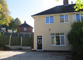 3 bed semi-detached house to rent in Woodmeadow Road, Kings Norton, Birmingham B30
