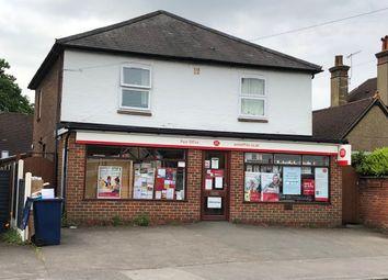 Retail premises for sale in Godalming, Surrey GU8