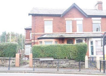 Thumbnail Room to rent in Preston Old Road, Feniscowles, Blackburn