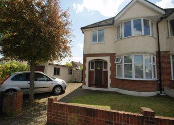 Thumbnail 3 bedroom semi-detached house for sale in Highfield Avenue, Bishop's Stortford