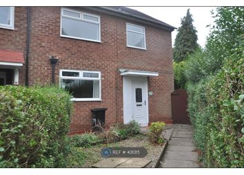 Thumbnail 2 bed end terrace house to rent in Newbury Road, Heald Green, Cheadle