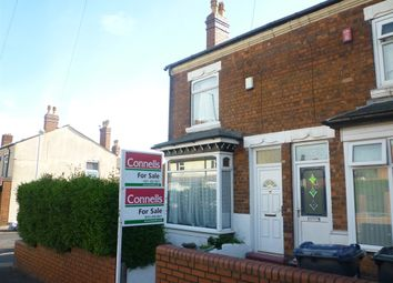 Thumbnail 3 bedroom end terrace house for sale in Handsworth New Road, Birmingham