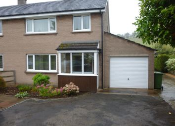 Thumbnail 3 bed semi-detached house to rent in Beckinvale, Low Hesket, Carlisle