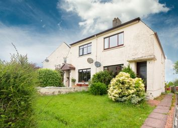 Thumbnail 2 bed semi-detached house for sale in 8 Moorhill Road, Newton Mearns