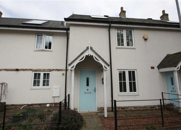Thumbnail 2 bed terraced house to rent in St Mary's Walk, Swanland