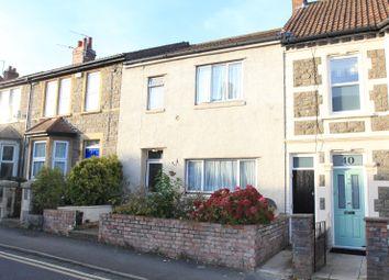 Thumbnail 3 bed terraced house for sale in Rock Road, Keynsham