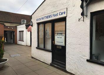 Thumbnail Retail premises to let in Bakers Walk, Sawbridgeworth