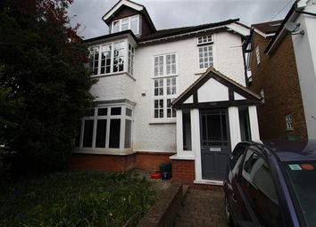 Thumbnail 4 bed semi-detached house to rent in Page Heath Lane, Bickley, Bromley