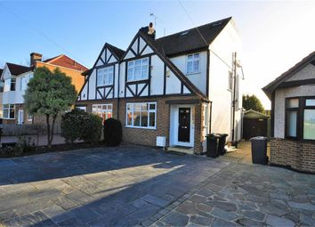 Thumbnail 3 bed semi-detached house for sale in Oakfield Lane, Wilmington, Dartford