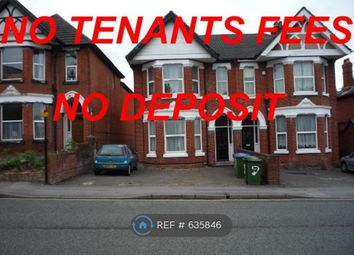 Thumbnail 1 bed flat to rent in Highfield, Southampton