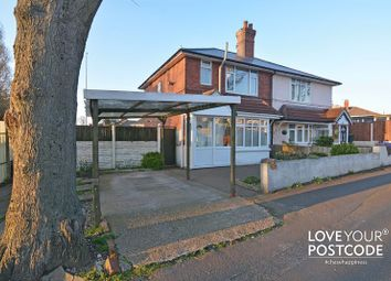 Thumbnail 3 bed semi-detached house for sale in Hales Lane, Bearwood, Smethwick