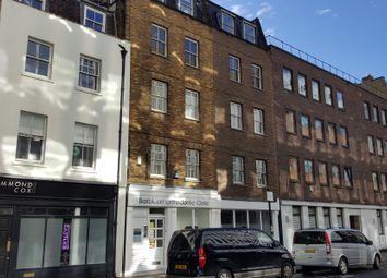 Office to let in Long Lane, London EC1A