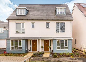 Thumbnail 4 bedroom semi-detached house for sale in Hornbeam Close, Ravenstone, Coalville