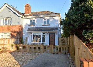 Thumbnail 2 bed semi-detached house for sale in Bridge Road, Lymington
