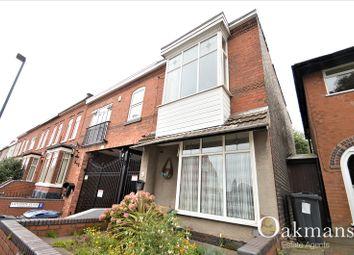 Thumbnail 3 bed end terrace house for sale in Milner Road, Birmingham, West Midlands.