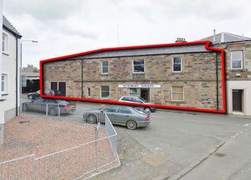 Thumbnail Commercial property for sale in 17, Barns Road (Surgery), Maybole KA197En