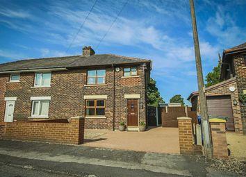 2 bed semi-detached house for sale in Harrison Road, Adlington, Chorley PR7