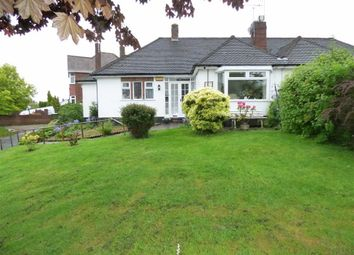 Thumbnail 2 bed semi-detached bungalow for sale in Wakeley Hill, Penn, Wolverhampton