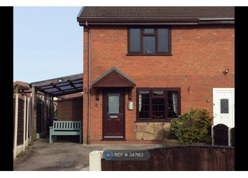 Thumbnail 2 bed end terrace house to rent in Park Street, Eccleston, Chorley
