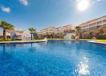 Thumbnail 2 bed apartment for sale in La Alcaidesa, Costa Del Sol, Spain