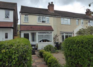 Thumbnail 2 bed end terrace house for sale in Bells Lane, Kings Heath, Birmingham