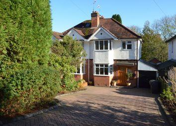 Thumbnail 3 bed semi-detached house for sale in Barnt Green Road, Cofton Hackett, Birmingham