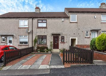 Thumbnail 2 bed terraced house for sale in Spey Avenue, Kilmarnock