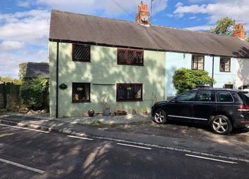 Thumbnail 2 bedroom cottage for sale in The Square, Great Langton, Northallerton
