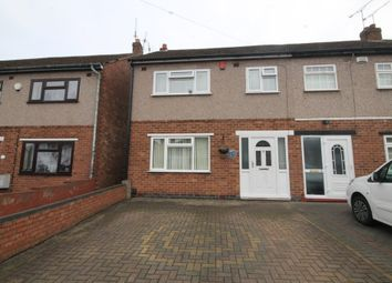 Thumbnail 3 bedroom end terrace house for sale in Tallants Road, Coventry