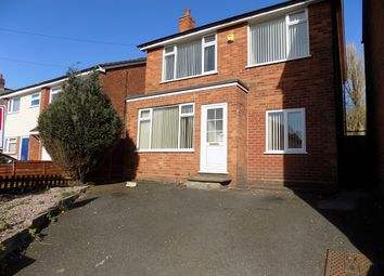 Thumbnail 4 bedroom detached house to rent in Beaumont Road, Halesowen