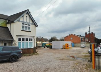 Thumbnail Commercial property to let in Commercial Yard And Premises, 74 Cannock Road, Willenhall, West Midlands