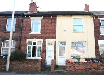 Thumbnail 3 bed terraced house for sale in Neachells Lane Industrial Estate, Neachells Lane, Wolverhampton