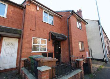 Thumbnail 2 bed terraced house to rent in Bentley Lane Industrial Park, Bentley Lane, Walsall