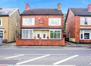 Thumbnail 2 bed semi-detached house for sale in Alfreton Road, Sutton-In-Ashfield