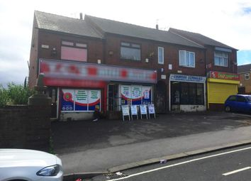 Thumbnail Retail premises for sale in Rotherham S65, UK