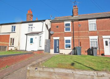 South Street, Braintree CM7. 2 bed end terrace house for sale