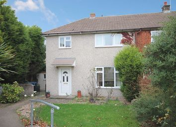 Thumbnail 3 bed end terrace house for sale in Beech Close, Tamworth
