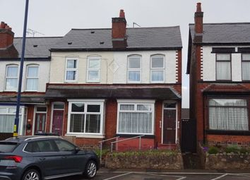 Thumbnail 2 bed semi-detached house for sale in Fordhouse Lane, Stirchley, Birmingham, West Midlands