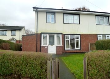 Thumbnail 3 bed semi-detached house for sale in Bushyfield Close, Hyde