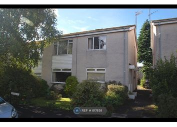 Thumbnail 2 bed flat to rent in Broomhill Drive, Dalkeith