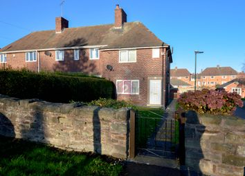 3 bed end terrace house for sale in High Street, Mosborough, Sheffield S20