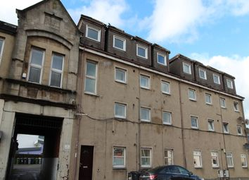 Thumbnail 2 bed flat to rent in Wilson Street, Hamilton, South Lanarkshire
