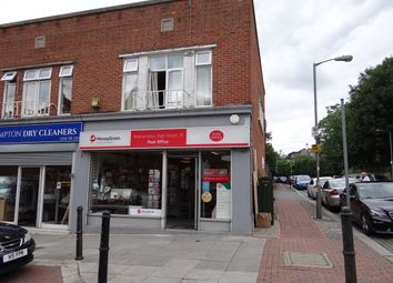 Thumbnail Retail premises for sale in 35 Roehampton High Street, Wandsworth, London